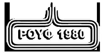 Rouf-80.gr